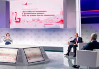Загоняют Россию в долговую яму