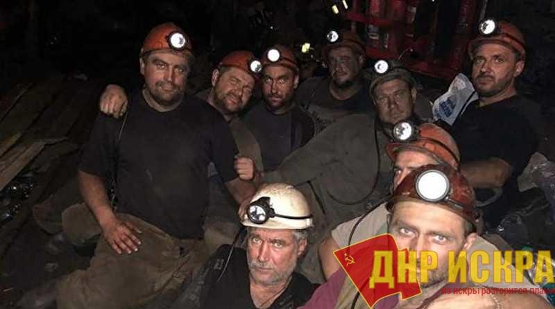 Шахтёры против олигархов. Подземная забастовка на родине Зеленского