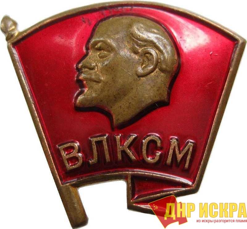 Руки прочь от В.И. Ленина!