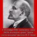 2—10 октября 1920 г. состоялся III съезд РКСМ, на котором с речью «Задачи союзов молодежи» выступил В.И.Ленин