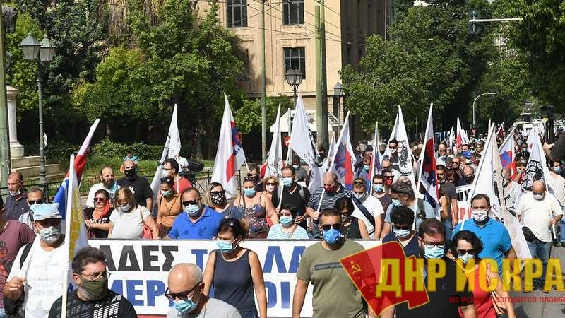 Антинатовская демонстрация классовых профсоюзов в Афинах