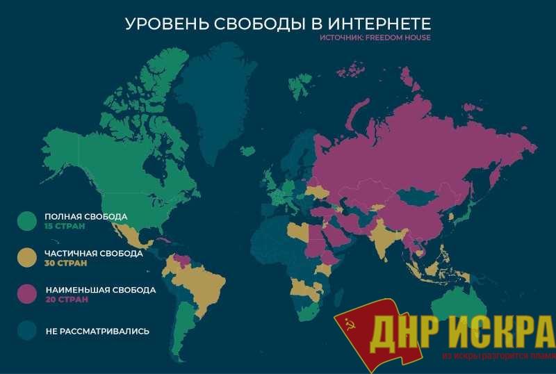 Индекс свободы русского интернета упал ниже нуля