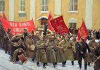 Революция – слово и не только