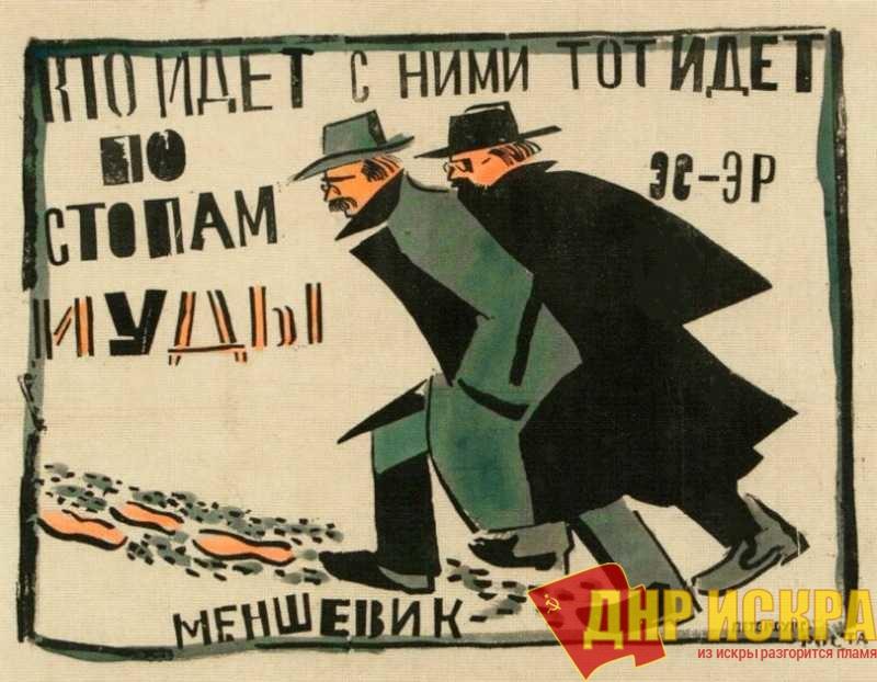 Буржуазией признанная, в систему встроенная (ответ товарищу-коммунисту)