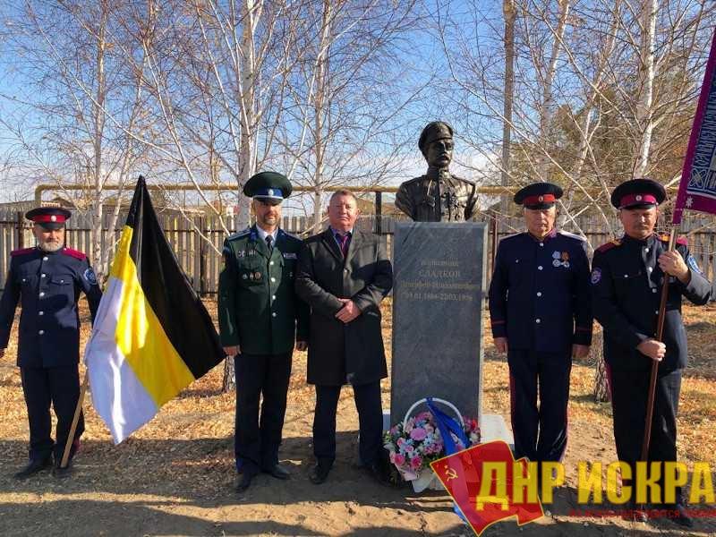 Декоммунизация в Оренбуржье. В Оренбургской области открыли памятник казаку Сладкову