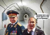 Речь Путина из «бункера» как новая ковидная традиция