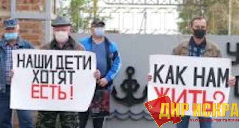 Судоремонтники в Усть-Донецке потребовали погасить многомесячные долги по зарплате