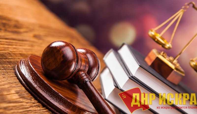 Суд — орудие в руках хозяев