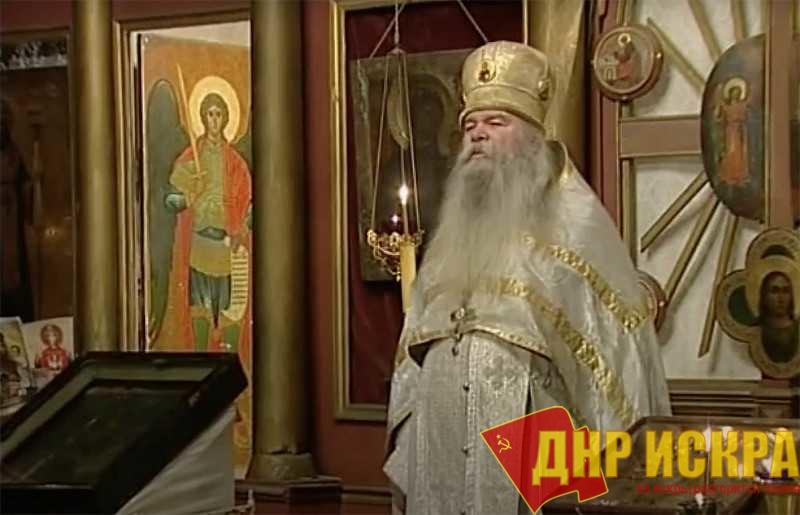 Иван Ефименко, он же «святой старец Иоанникий»