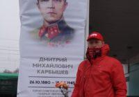 «Я солдат, и верен своему долгу». 140 лет Дмитрию Карбышеву