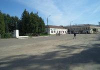 Площадь Ленина, Таруса