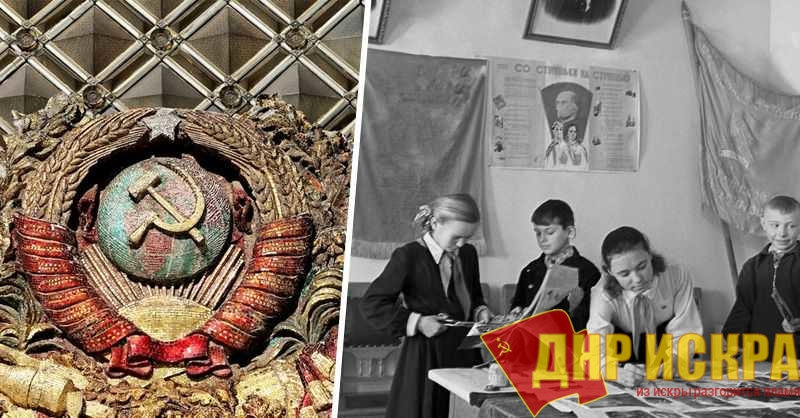 Об утраченном СССР