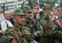 Статус ополчения ДНР