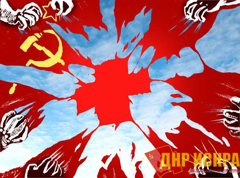 Антикоммунистическая ненависть к человеку