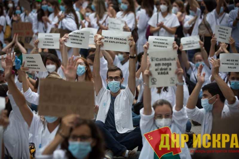 Требования врачей будут услышаны. Испанские медики вышли на общенациональную забастовку