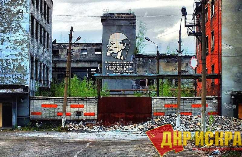 Вся капиталистическая Россия – «выжженная земля»