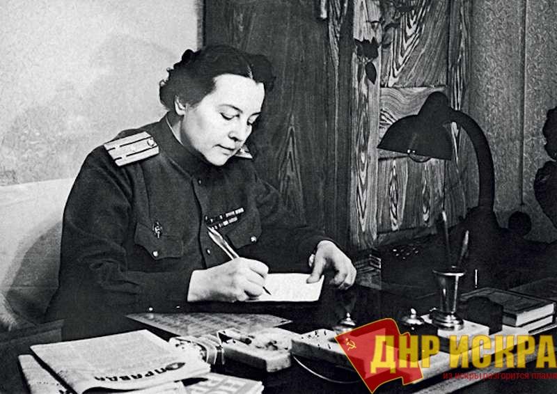 Полковник Рыбкина. советская разведчица