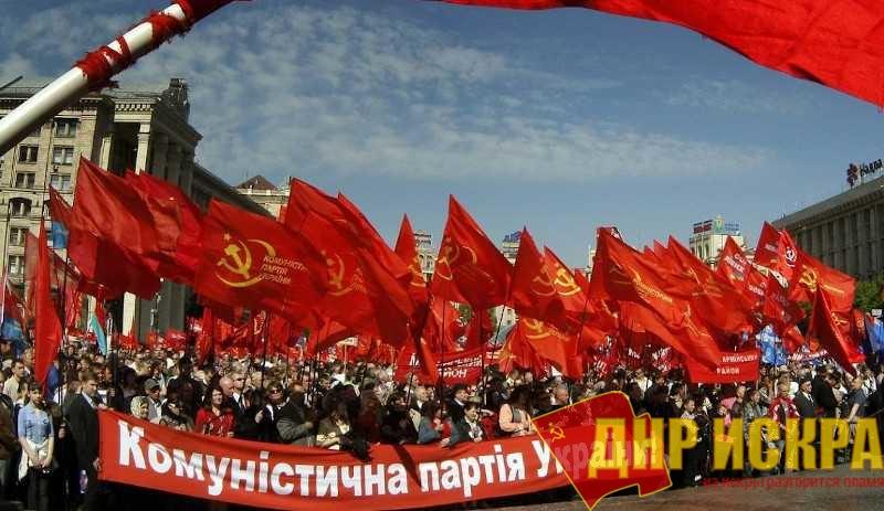 Вопреки запрету на память Красное знамя снова в бою