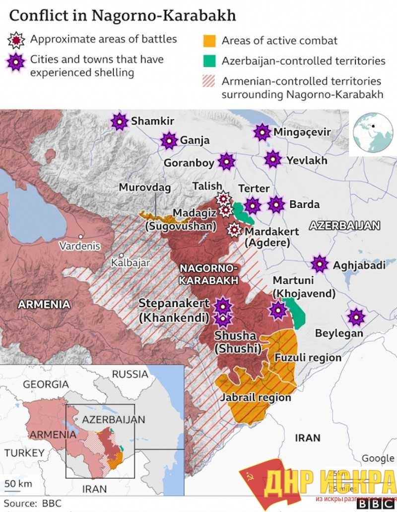 Остановить войну и фашизм! Конфликт в Нагорном Карабахе