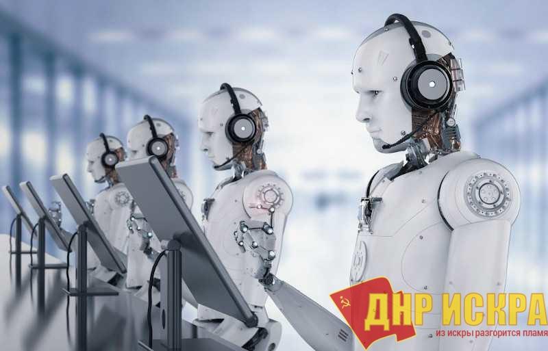 Роботы, как могильщики капитализма