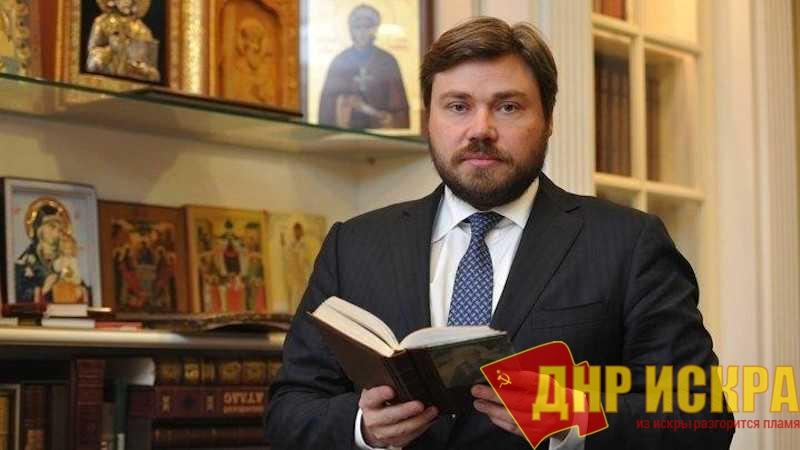 Православный миллиардер Константин Малофеев