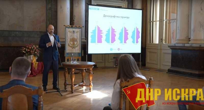 Украинцев лишат пенсий, чтобы бизнес не лишился прибыли