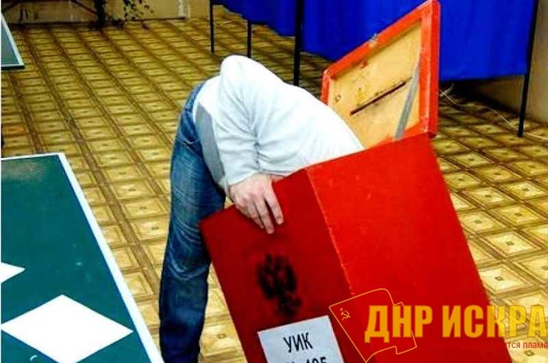 Выборы: в советское время – праздник, в буржуазное – абсурд