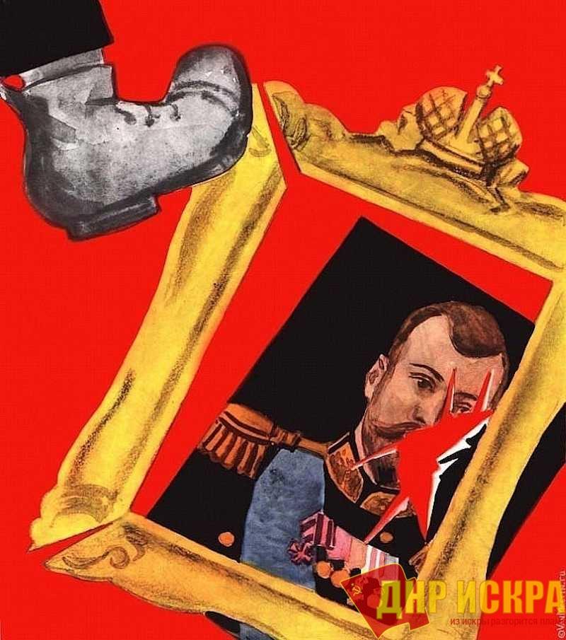 115 лет Первой русской революции. Царизм зашатался