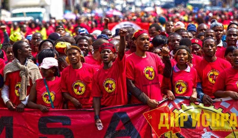 Национальный профсоюз металлургов ЮАР отстоял интересы рабочих в споре с компанией Golden Arrow