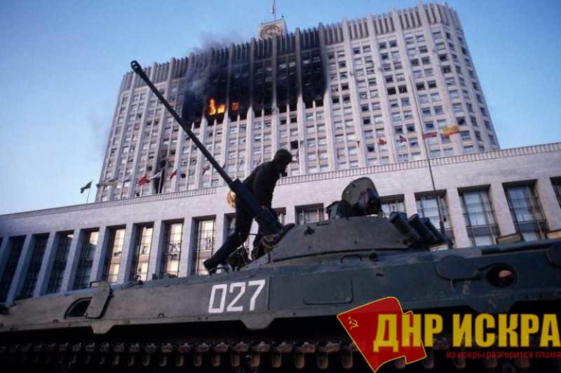 Тюменские власти продолжают дело Ельцина, расстрелявшего Верховный Совет