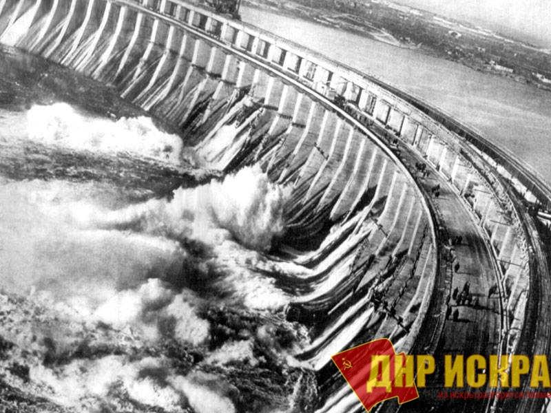 Днепрогэс. Символ Советского индустриального прорыва
