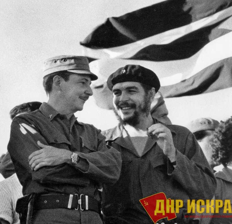 Рауль Кастро и Эрнесто Че Гевара