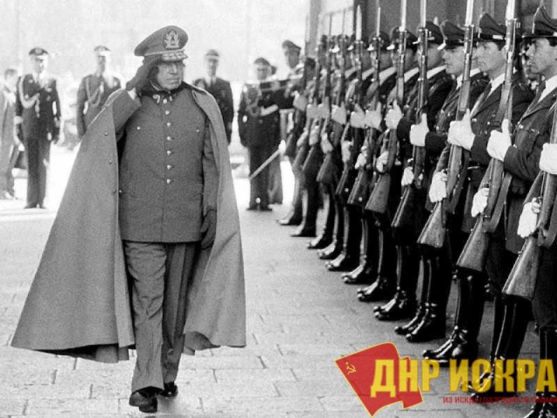 Лидер чилийского фашизма, милитарист Аугусто Пиночет