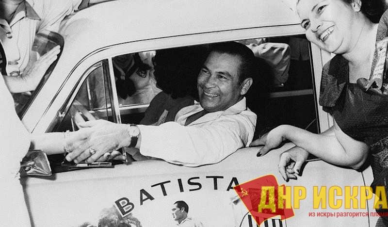 Ультраправый кубинский диктатор Фульхенсио Батиста