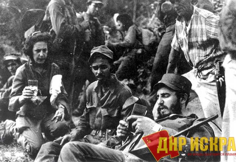 Справа — Фидель Кастро. Эпизоды борьбы кубинского народа против диктатуры Батисты