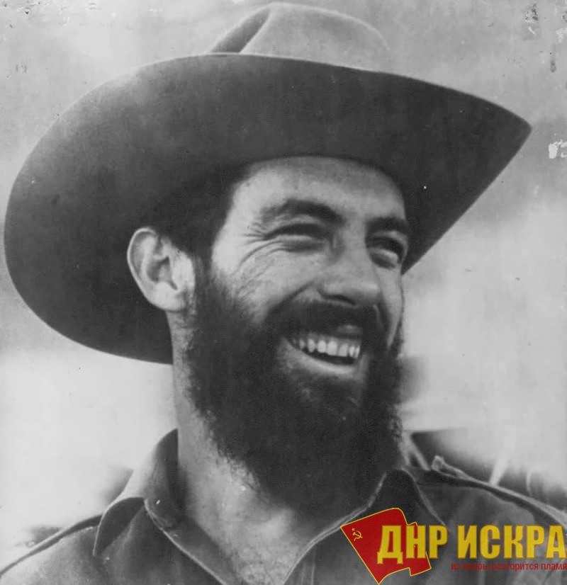 Один из лидеров кубинской революции Камило Сьенфуэгос