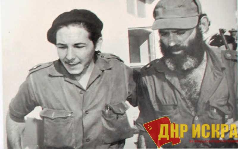 Абель Сантамария и Фидель Кастро