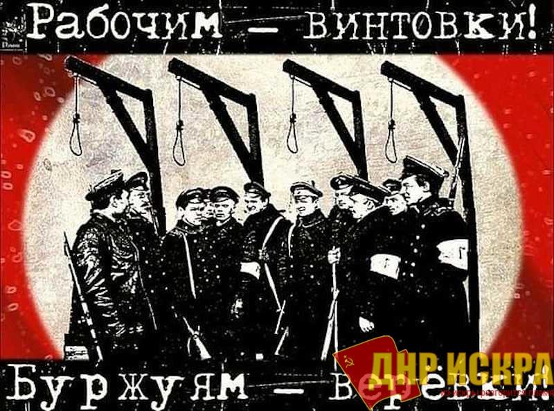 Благородная российская олигархия и неблагодарный народишко