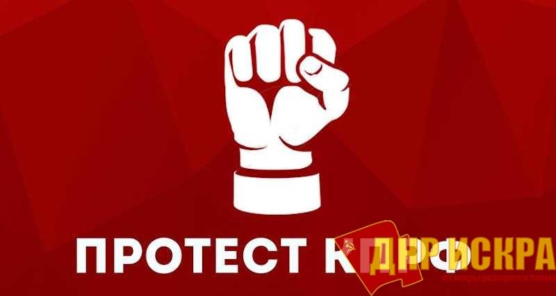 Заявление Общероссийского Штаба протестного движения в связи с попыткой главы администрации г.Белгорода разрушить памятник Ленину