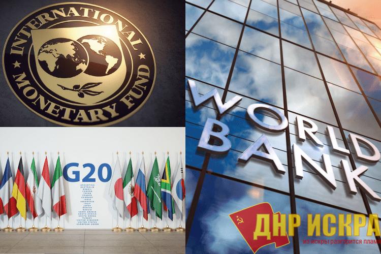 Руководство Международной Конфедерации профсоюзов ITUC как инструмент МВФ и Всемирного Банка