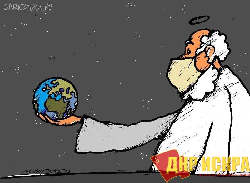 Кто «рулит» «глобальной пандемией»?