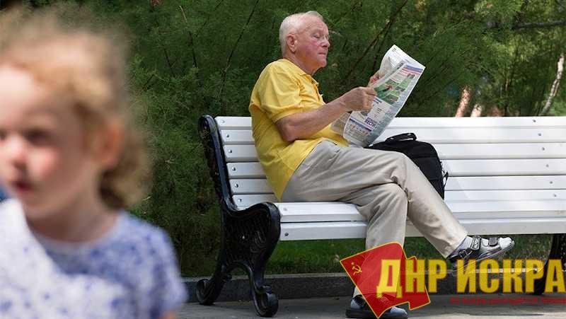 Самая низкая продолжительность жизни в Европе