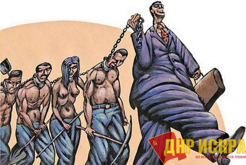 День позорного единства. Банкротство «праздника»
