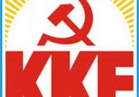 Пришло время забастовочного набата, организованного народного контрнаступления! Заявление ЦК Компартии Греции