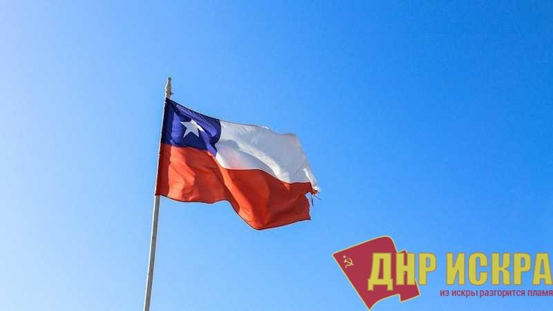 Чили. Народ за новую конституцию