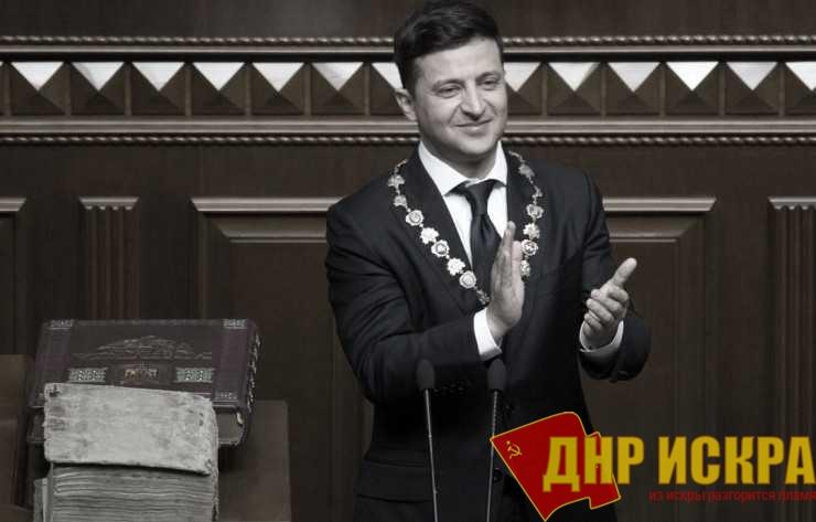 Про «конституционный» кризис в Украине