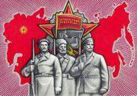Поздравление Буденновского райкома г. Донецка КП ДНР со 103 годовщиной Великой Октябрьской Социалистической Революции