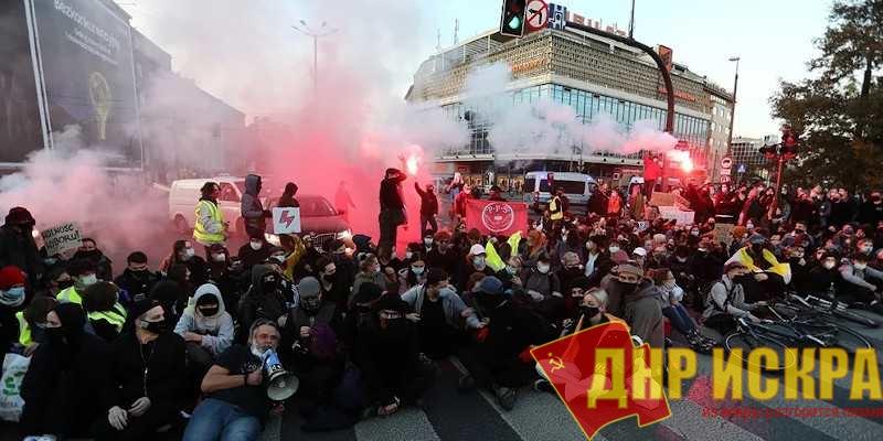 Польские демонстранты