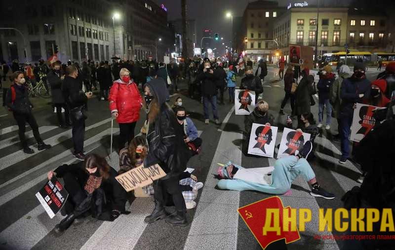 ольские демонстранты