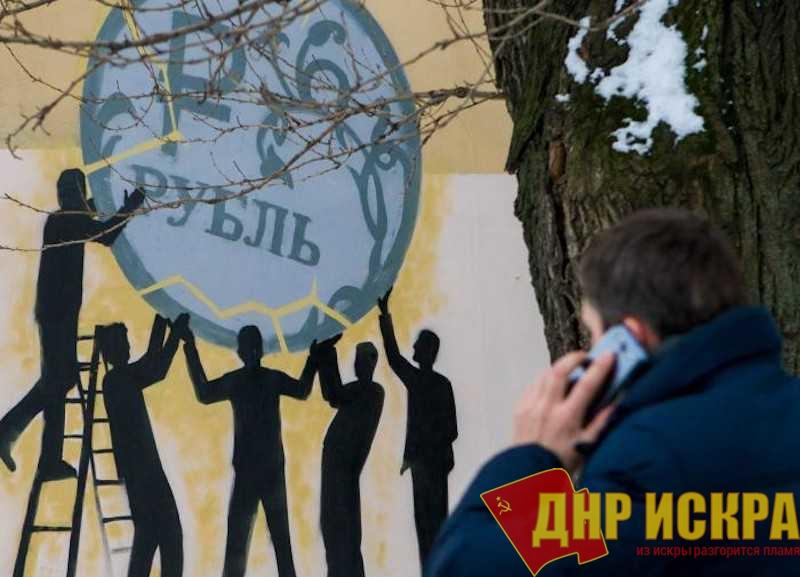 Кто следующий: регионы России начали банкротиться